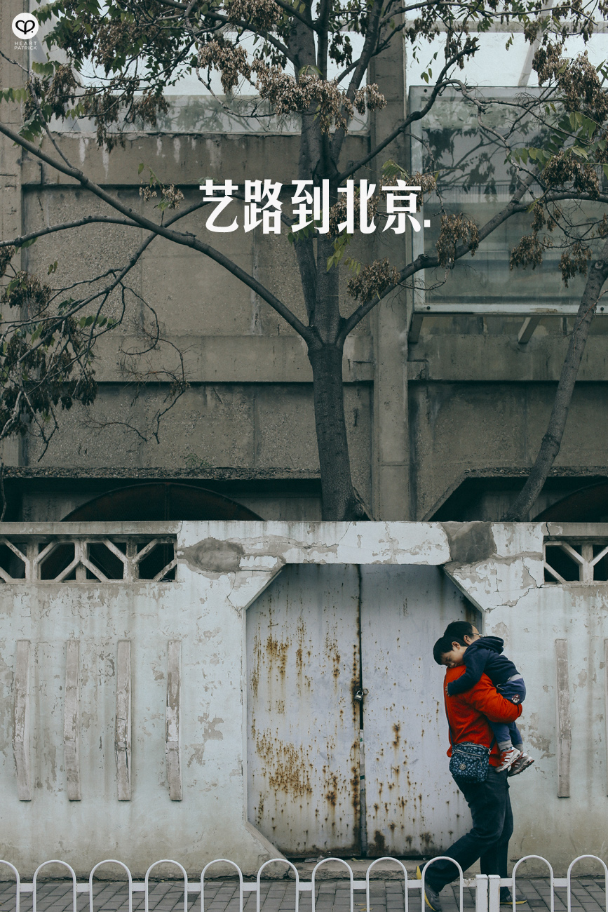 beijing china street photography photojournalism arts hutong