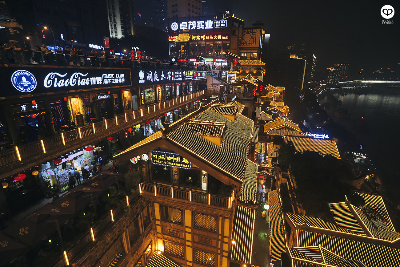 heartpatrick travel chongqing china urban urbanscape architecture street